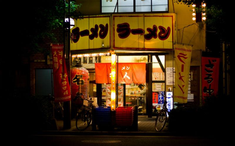 local restaurant