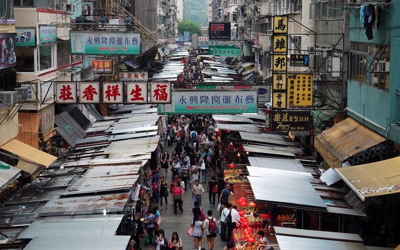 Market Street in Mong Kok, Kowloon, Hong Kong