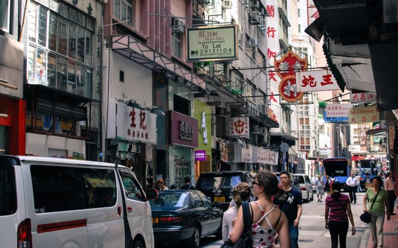 sheung wan shops hong kong