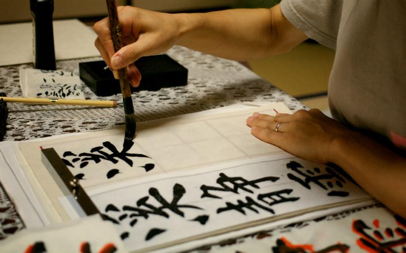 Calligraphy class, Tokyo, Japan