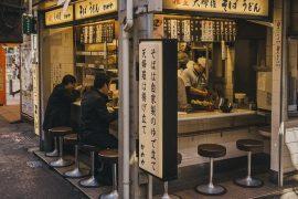 Food-Experiences-Japan-Street-Food