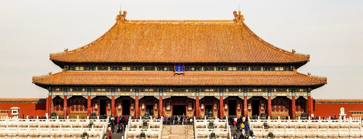 Forbidden City Webjet Exclusives China Tours