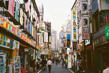 Tokyo-Street-Shinjuku